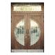 Двери Премьера Двойная