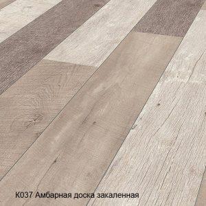 [:ru]Ламинат Super natural classic[:]