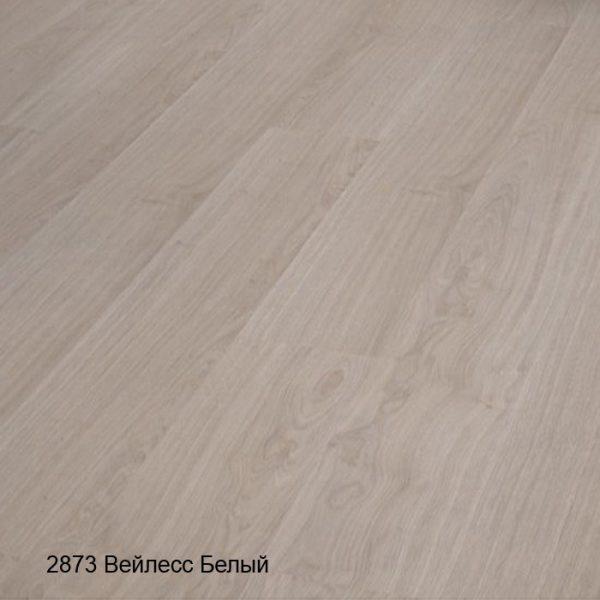 Ламинат Grunhof 4v 8мм 32класс
