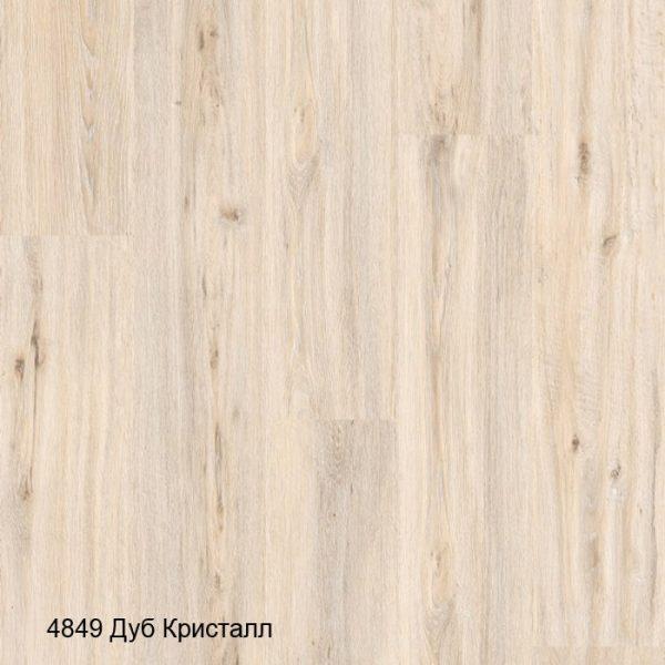 Ламинат Grunhof 8мм 32кл