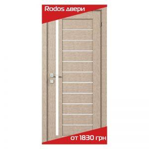 Межкомнатные двери Rodos
