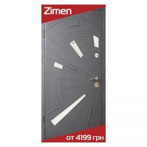Входные двери Zimen